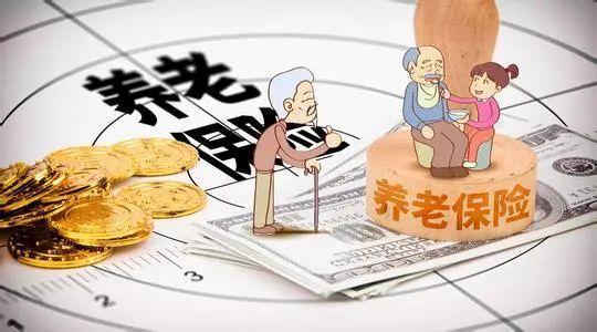 天津养老保险缴费最新提示!图片