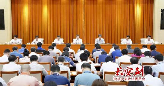 """中央政法委动员部署""""不忘初心、牢记使命""""主题教育"""