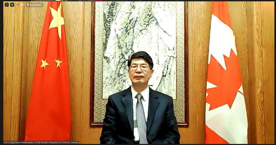 中国驻加拿大大使:加方在孟晚舟事件中被美利用 充当了美方帮凶 应予以认真反思图片
