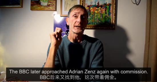 抹黑中国的BBC记者溜了,前英国媒体人揭涉疆假新闻真相:赤裸裸的金钱交易图片
