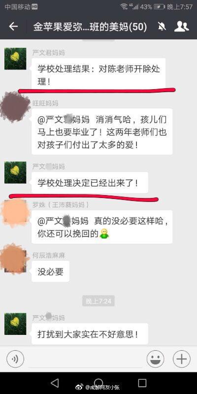 葡京网上娱乐 2