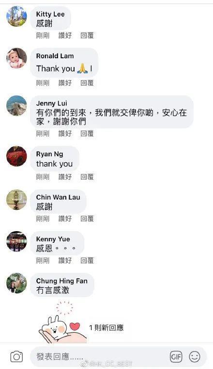 补壹刀:如此污蔑内地援港医护,这些人令香港蒙羞!