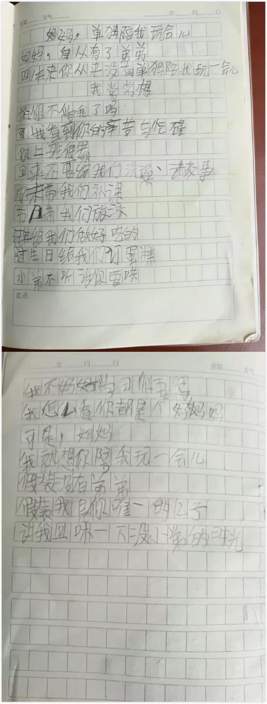假装是你唯一儿子 8岁男孩写给妈妈的信令人心碎