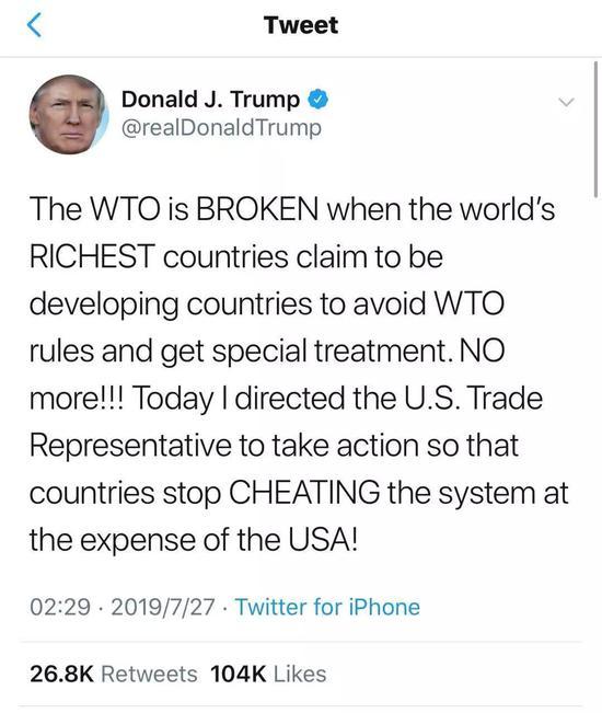 ▲美国总统川普推特截图