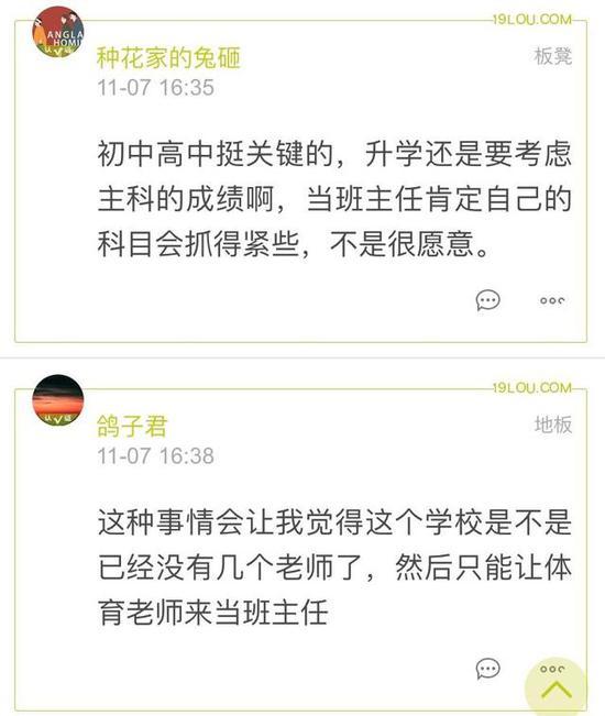 """澳门新濠注册送39-天狮集团""""华堂""""被拆 天津首富李金元""""消失"""""""