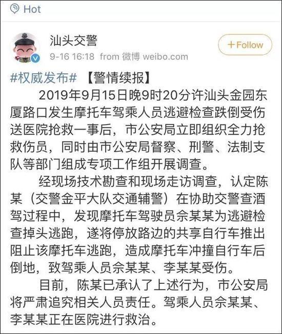 http://www.hljold.org.cn/shehuiwanxiang/250196.html