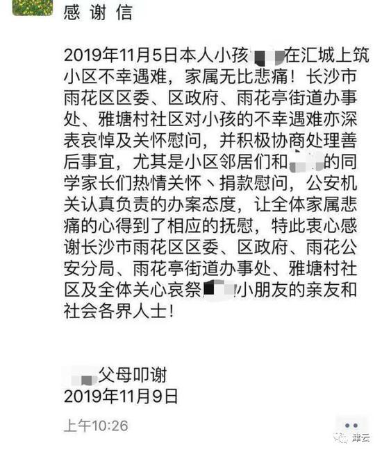 """2019十大黑网时时彩平台-乐视""""低价""""攻略用户失败 只得到这样的评价!"""
