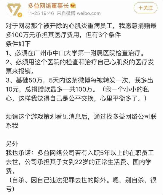 """乐豪娱乐平台乐可靠吗 - 鲁山县吕新怀:""""一把手""""能把穷家变新颜"""