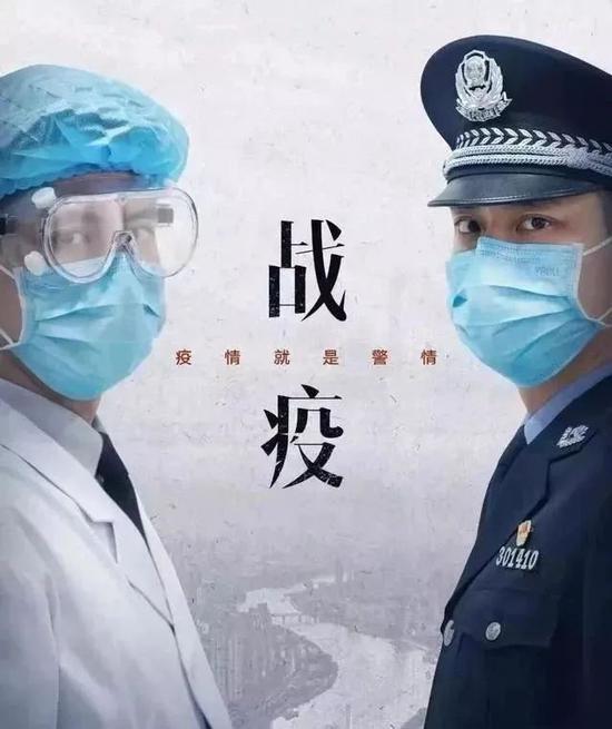 战疫情,北京警方严惩辱警、袭警, 28人全部拘留!图片