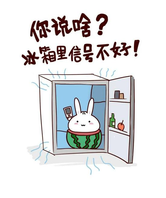 最高氣溫將超35℃!上海繼續發布高溫黃色預警