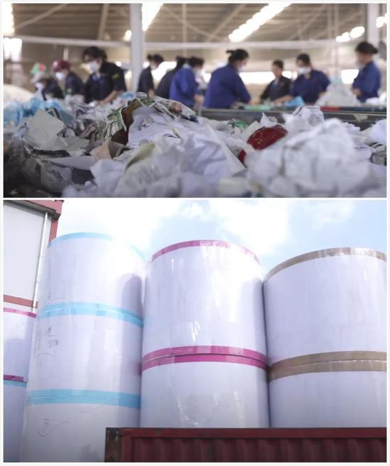 ▲處理後的廢紙變成了新紙。(視頻截圖)