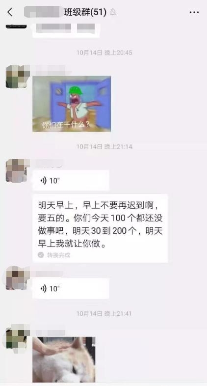「国外真人娱乐」斗鱼一姐冯提莫微博爆美照引吐槽!网友:你需要再加层脂肪!