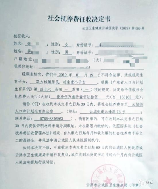 刷赌场福利来 张学友银川演唱会搁浅 牵出伪造宣传部邀请函案