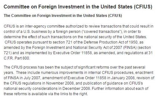 美外资投资委员会要对TikTok动手 它权力到底有多大?