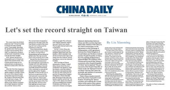 台湾敌意威摩天娱乐胁全球秩,摩天娱乐图片