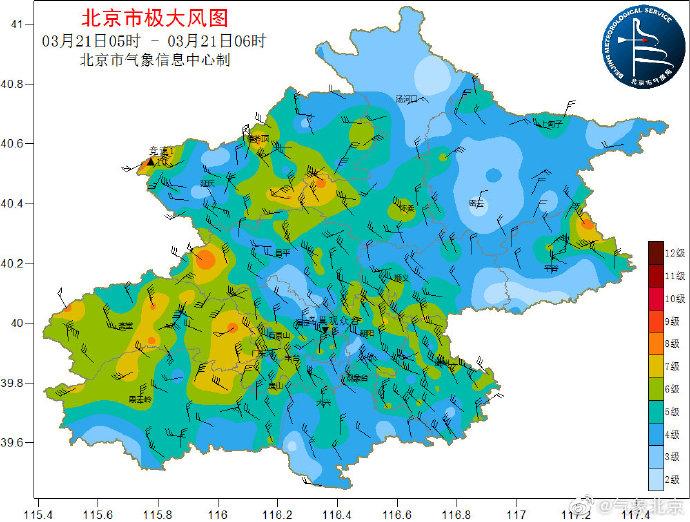 注意!北京今天白天北风较大,夜间最低气温跌至0℃图片