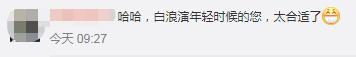 台湾妹赌城网址|媒体评女医生不堪压力自杀:难道死才算得到惩戒?
