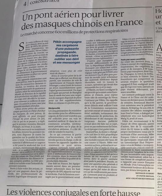 """法国有媒体把中国援助解读为""""宣传""""和""""掩饰""""(图源:观察者网)"""