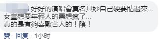 「君临娱乐场信誉」高原巡诊,为藏族群众送健康