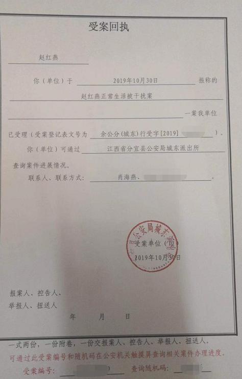 """新壹代娱乐场会员注册 去年官降8万,今年再降2.6万,36万的""""大霸王""""为何不招国人待见"""