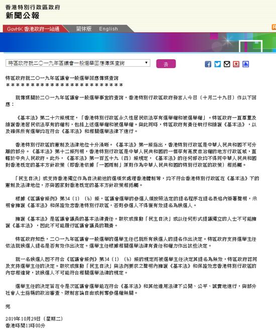 「丽星邮轮赌博第一品牌lxyl」China has a larger role to play in the Middle East