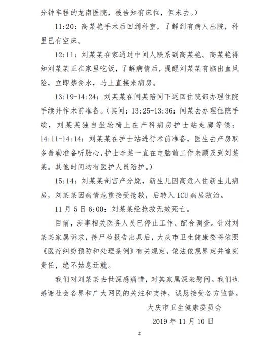 """ag平台输一百万 首度公开 北京环球影城有俩""""全球首个"""""""