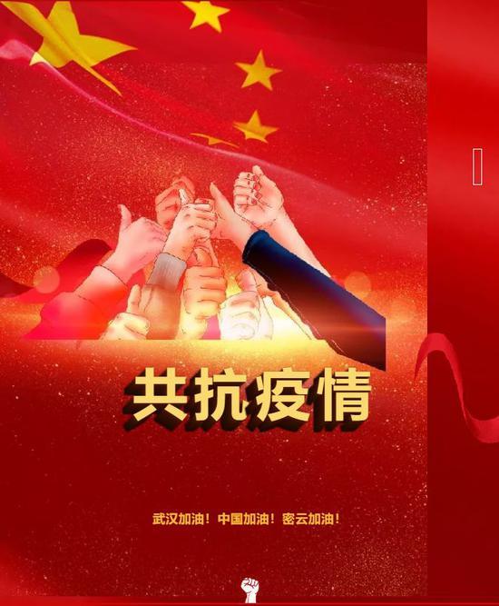 北京市密云区司法局为防疫提供法律支持