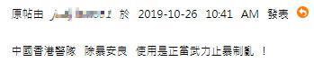 """b2b娱乐平台登录_新三板做足信披差异化""""功夫""""临时报告披露要求加码升级"""