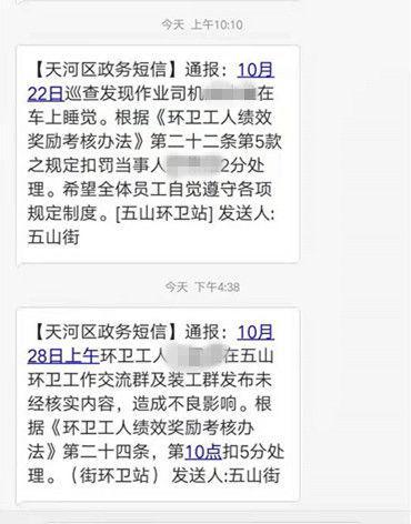 众发娱乐官方会员登录·中金:升全年内房指标预测 推荐融创中国及世房等