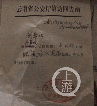 「万博最可靠官网」线上线下消费齐飞,武汉四大商业集团国庆销售额14.97亿元
