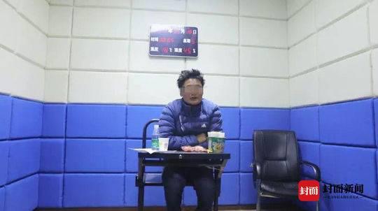 封面新闻记者 吴柳锋 见习记者 韩雨霁 实习记者 钟晓璐