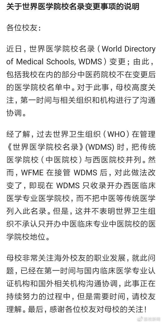 博士娱乐国际_长治市举行先进表彰大会庆祝第二十个记者节