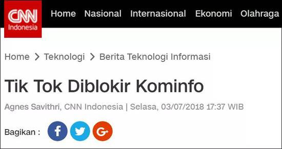 截图自CNN Indonesia报道《Tik Tok遭印尼通信部封禁》