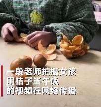 ▲新京报咱们视频截图。