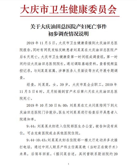 必赢亚洲www656.net - 叶谭给任泽平的信:从月薪6000到125万,1500万年薪到手只有800万