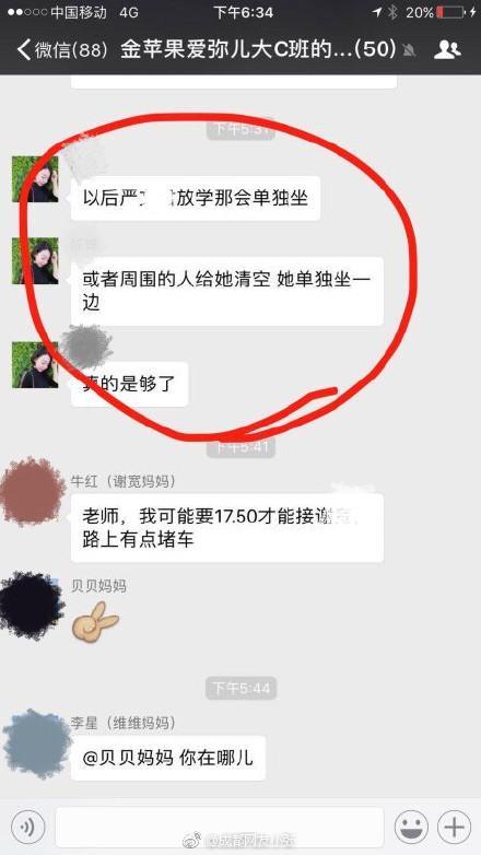 金沙澳门官网 4