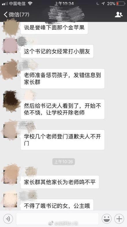 金沙澳门官网 5