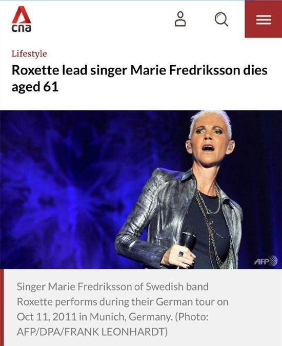 抗癌17年 巴西国宝级乐队Roxette女主唱去世