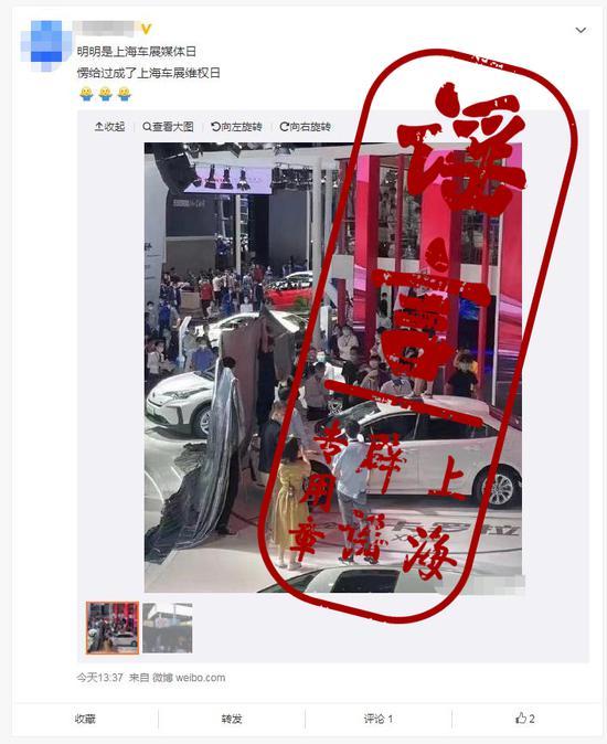 """上海车展变""""维权展览""""?除特斯拉外,均系旧闻图片"""
