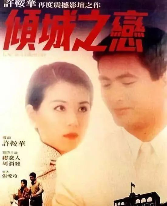 缪骞人凭借与周润发合演的《倾城之恋》获得第25届台湾电影金马奖最佳女主角提名。