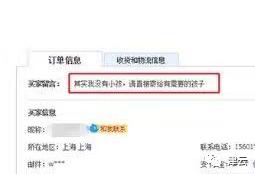 体育365 - 中国发布丨涉嫌严重违纪违法 新疆2名干部被查