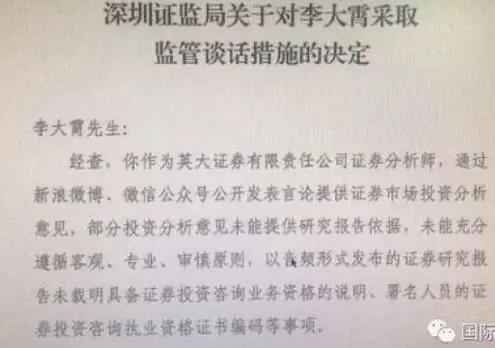http://www.szminfu.com/tiyuhuodong/43588.html