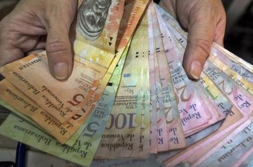 委内瑞拉货币