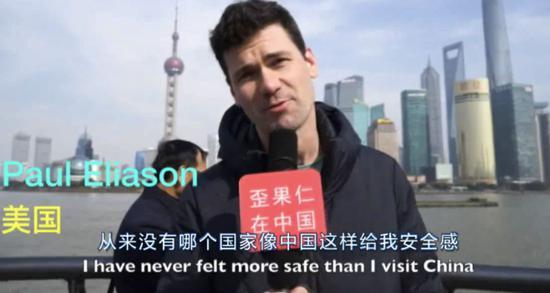 老外离开中国后最想念什么?手机支付排第2它第1