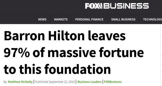 希尔顿逝世,只留3%财产给27个子孙?