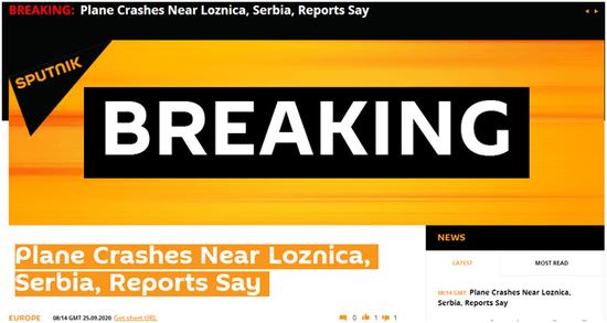 外媒:一架米格-21战机在塞尔维亚坠毁