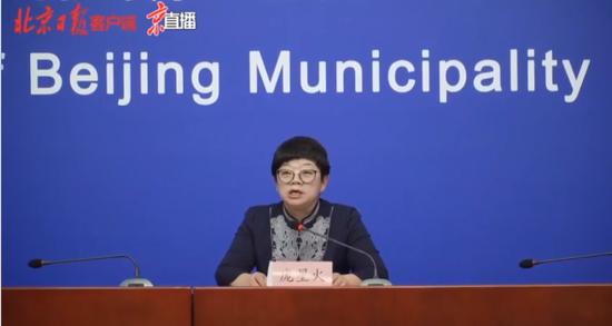 北京新增1例境外输入无症状感染者 密接者目前无异常