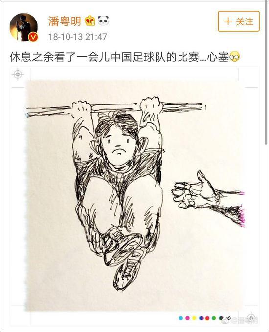 图源:@潘粤明 微博