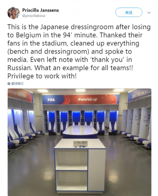 国际足联工作人员推特截图