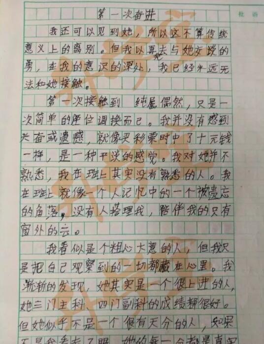 小学生小学编进作文政治高三曾被韩寒等大V转考题v小学三年级图片